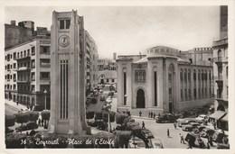 BEYROUTH Place De L'Etoile 460G - Lebanon