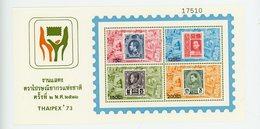 Thailande 1973-Timbres Du Siam-Roi-Timbres Sur Timbres, Taipex-MI B2***MNH - Thailand