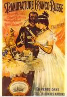 PUB Publicité  NUGERON  J 7  Nos Publicités En 1900 - Manufacture Franco Russe (biscuits Russes) PRIX FIXE - Publicité