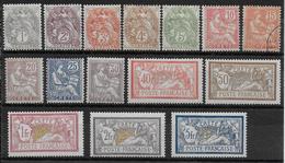 CRETE - YVERT N°1/15 * (N°7 OBLITERE)  - COTE = 210 EUROS - CHARNIERE - Crete (1902-1903)