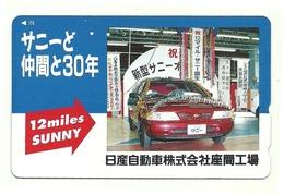 Giappone - Tessera Telefonica Da 50 Units T488, - Advertising