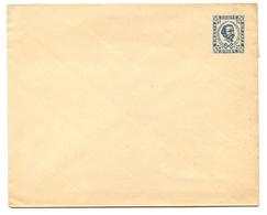 Crna Gora Montentegro Old Unused Postal Stationery Letter Cover B180525 - Montenegro