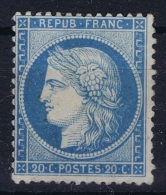 France : Yv Nr 37 Not Used (*) SG - 1870 Assedio Di Parigi