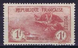 France : Yv Nr  154 MH/* Flz/ Charniere  1917 Orphelis - Frankreich