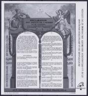 France : 1989 Bicentenaire Révolution Philexfrance, Bloc 11b En Noir Postfrisch/neuf Sans Charniere /MNH/** - Blocks & Kleinbögen