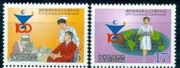 Taiwan 1999 100th Anniv International Council Of Nurses Organizations Health Patient Medicine Stamps MNH Sc#3244-3245 - 1945-... Republic Of China