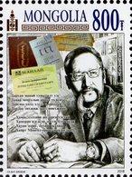 Mongolia - 2018 - Historic House Museum Damdinsuren - Mint Stamp - Mongolia
