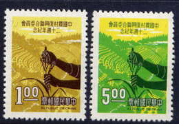 Taiwan 1968 20th Anniv Committee Rural Reconstruction Agriculture Food Plants Rice Grain Crops Stamps MNH Sc#1576-1577 - 1945-... Republic Of China