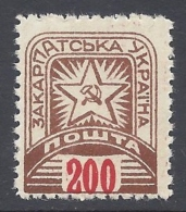 CARPATHIAN UKRAINE 1945  Nº  9 - Ukraine