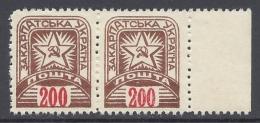 CARPATHIAN UKRAINE 1945 PAIR Nº  9 - Ukraine