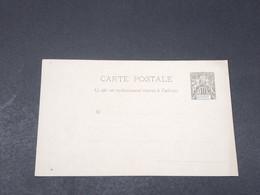 GUYANE FRANÇAISE - Entier Postal Type Groupe Non Circulé - L 17802 - Guyane Française (1886-1949)