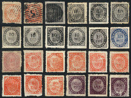 1429 PORTUGUESE INDIA: Very Interesting Lot Of Old Stamps, Used Or Mint (some Without Gum), Very Fine General Quality. H - Portuguese India