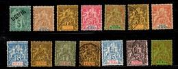 Bénin Quatorze Classiques Neufs * Et Oblitérés 1892/1894. Bonnes Valeurs. B/TB. A Saisir! - Benin (1892-1894)
