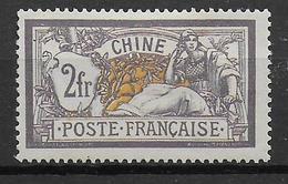 CHINE - YVERT N° 32 * - COTE = 75 EURO - China (1894-1922)