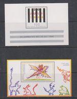 Germany 1994 2 M/s ** Mnh (38932) - [7] West-Duitsland