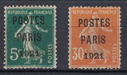 """LOT De 2 TIMBRES PREOBLITÉRÉ N° 26 & 29 (COTE 160€) SEMEUSE SURCHARGE """"POSTES PARIS 1921"""" - Preobliterados"""