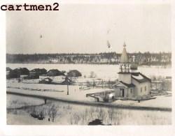 KAMIANETS-PODILSKYI KAMIENEC PODOLSKI UKRAINE PODOLSK - Ukraine