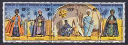 SENEGAL N°  385A ** MNH Neufs Sans Charnière, Bande Pliée (D7361) - Sénégal (1960-...)