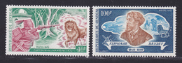 SENEGAL N°  366 & 367 ** MNH Neufs Sans Charnière, TB (D7362) Alphonse Daudet - Sénégal (1960-...)
