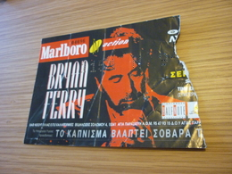 Bryan Ferry Ticket D'entree Music Concert In Athens Greece - Concert Tickets