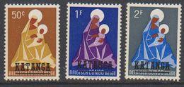 Katanga 1960 Madonna 3v ** Mnh (38937D) - Katanga