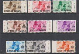 Katanga 1960 Map 9v ** Mnh (38937E) - Katanga