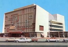 KOWEIT ANDULUS CINEMA - Kuwait