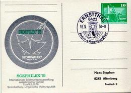 Germany / DDR Cancelled Postal Stationery Card - [6] Democratic Republic