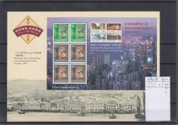 Hong Kong Michel Cat.No. Sheet Mnh/** 49/50 - Hong Kong (...-1997)