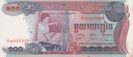 (B0730) CAMBODIA, 1974 (ND). 100 Riels. P-15b. AUNC (AU) - Cambodia