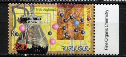 ARMENIE ARMENIA 2005, Chimie Organique, 1 Valeur, Neuf / Mint. R1684 - Arménie