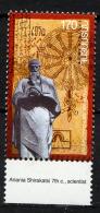 ARMENIE ARMENIA 2005, Sciences Anciennes Orientales, 1 Valeur, Neuf / Mint. R1688 - Arménie