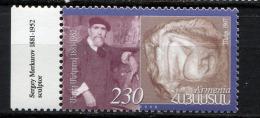 ARMENIE ARMENIA 2006, Sculpteur S. Mercurov, 1 Valeur, Neuf / Mint. R1773 - Arménie