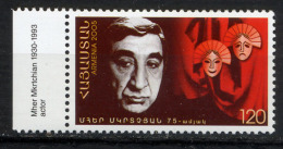 ARMENIE ARMENIA 2006, Acteur M. Mkrtchian, 1 Valeur, Neuf / Mint. R1694 - Arménie