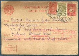 1937 USSR Uprated Stationery Postcard. Hydraulic Research Laboratory Leningrad -  Prof Vogel, Fort Leavenworth, USA - 1923-1991 USSR