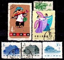 Cina-A-0364 - Emissione 1963 - Senza Difetti Occulti - - 1949 - ... Repubblica Popolare