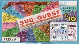 BILLET  DE  LOTERIE  SUD-OUEST  1970 - Billets De Loterie