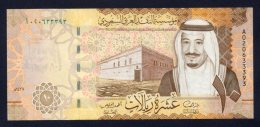 Banconota Arabia Saudita - 10 Rials 2016 (FDS/UNC) - Arabie Saoudite