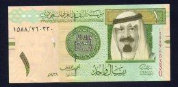 Banconota Arabia Saudita - 1 Rial 2016 (FDS/UNC) - Arabia Saudita