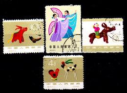 Cina-A-0371 - Emissione 1963 - Senza Difetti Occulti - - 1949 - ... Repubblica Popolare