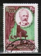 RU 1958 MI 2061 A USED - Used Stamps