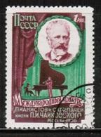 RU 1958 MI 2061 C USED - Used Stamps