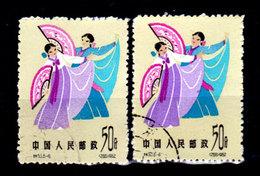 Cina-A-0372 - Emissione 1963 - Senza Difetti Occulti - - 1949 - ... Repubblica Popolare