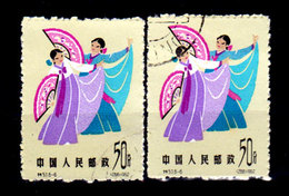 Cina-A-0373 - Emissione 1963 - Senza Difetti Occulti - - 1949 - ... Repubblica Popolare