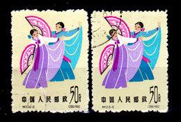 Cina-A-0375 - Emissione 1963 - Senza Difetti Occulti - - 1949 - ... Repubblica Popolare