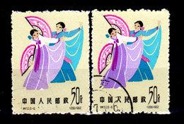 Cina-A-0376 - Emissione 1963 - Senza Difetti Occulti - - 1949 - ... Repubblica Popolare