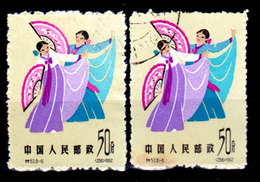 Cina-A-0377 - Emissione 1963 - Senza Difetti Occulti - - 1949 - ... Repubblica Popolare