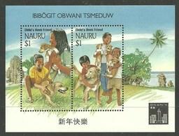 NAURU 1994 DOGS CHINESE NEW YEAR OF THE DOG HONG KONG OVPT M/SHEET MNH - Nauru