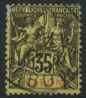 Gabon (1904) N 25 (o) - Usados