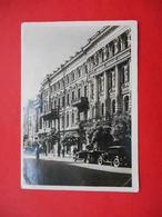 Kiev 1930x Hotel Kontinental. Russian Photo Postcard. - Ukraine